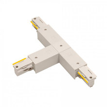 Track Accessory WAC Limited WAC Lighting THL-RIGHT-1-1//2ADB H Right L-Connector Current Limiter with Switch
